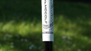 md golf superstrong hybrid griff 300x169 - Die besten Hybrid-Schläger im Test